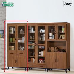 IHouse-喬伊 胡桃2.7x6.5尺中抽書櫃