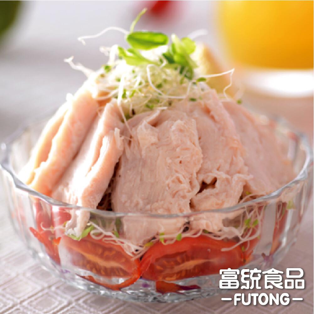 富統食品夏日輕食!!調味鮮嫩熟雞胸肉(1000g/包)