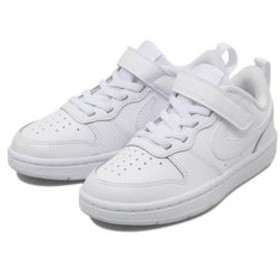 【ABC-MART:シューズ】KBQ5451 17-22COURT BOROUGH LOW 2 (PSV) 100WHITE/WHITE 599731-0003