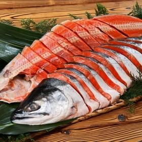 塩紅鮭姿切身1.4kg