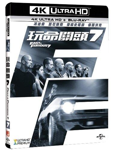 玩命關頭7 Furious 7 (UHD+BD)