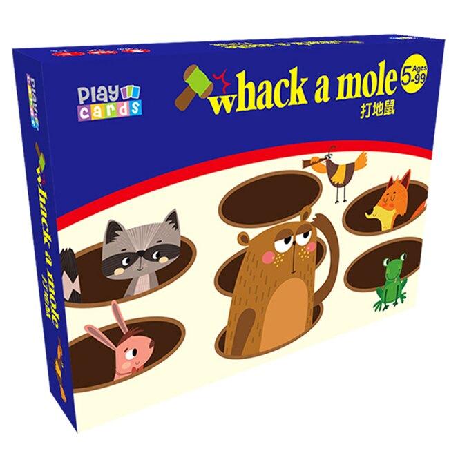 【樂桌遊】打地鼠 323017