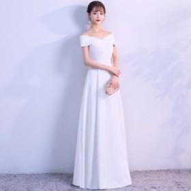ウェディングドレス 大きいサイズ 3L 4L 花嫁 二次会 ドレス 白 ロングドレス パーティードレス オフショルダー 結婚式