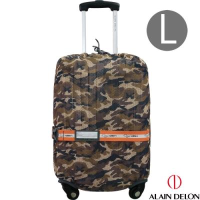 ALAIN DELON 彈性網狀旅行箱保護套L(迷咖)