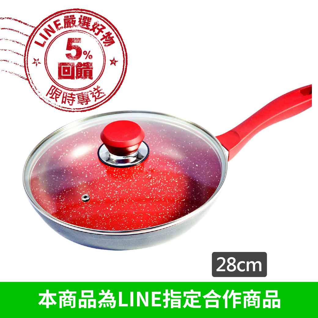 美國 FlavorStone 紅寶石超耐磨不沾鍋 (含鍋蓋)(24cm已售完)