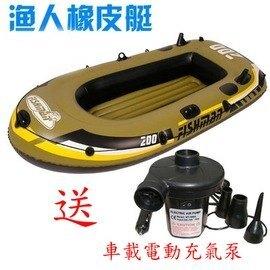 【漁人四人船-305*136*42cm-1套/組】漁人二人三人四人特大四人充氣船 加厚衝鋒皮筏橡皮艇衝鋒舟(可配各種電動、燃油外機)-76033