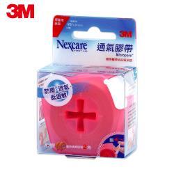3M 膚色通氣膠帶半吋貼心即用包 (2捲)