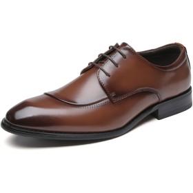 [フォクスセンス] ビジネスシューズ 本革 外羽根 革靴 紳士靴 メンズ 軽量 防水 ドレスシューズ ブラウン 26.0CM 355-1