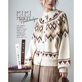 ニット・セーター - e-zakkamania stores MIMIMEMETE(ミミメメット):求心柄ジャガード ニットカーディガン