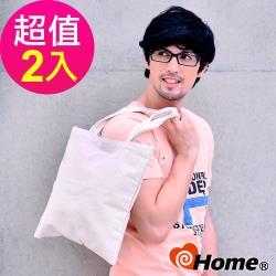 ihome 原色棉袋 加厚棉手提購物袋(2入)