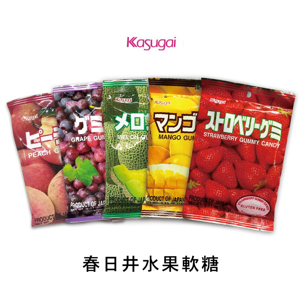 Kasugai春日井 水果軟糖 - 草莓 / 芒果 / 哈密瓜 / 葡萄 /白蒲萄/ 水蜜桃/蘋果/鳳梨