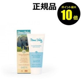 【P10倍】ベーマベビー スキンクリーム <BEMA/ベーマ> 【正規品】