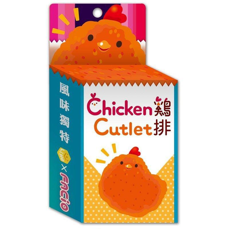 雞排 Chicken Cutlet 繁體中文版 陽光桌遊商城