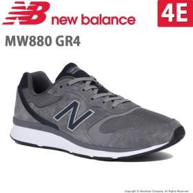 ニューバランス [セール] newbalance メンズ ウォーキングシューズ NB MW880 GR4 4E ガンメタル