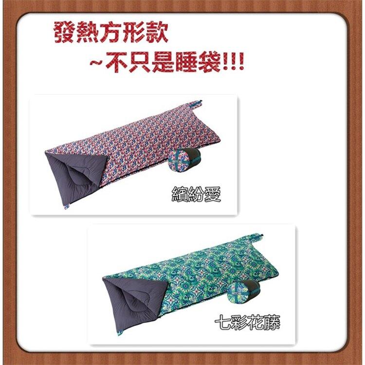 《愛露愛玩》 野放Wildfun ///發熱棉方形睡袋