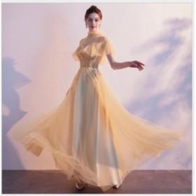 ハイネック 袖あり aライン ロングドレス 結婚式 二次会 衣装 舞台用 披露宴 演奏会 発表会 ピアノ ウエディングドレス 大きいサイズ イ