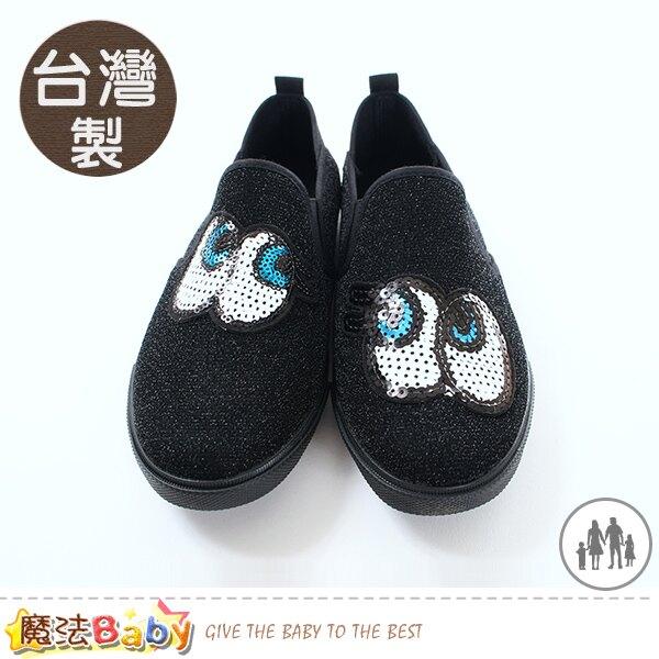 女鞋 台灣製阿諾帕瑪授權正版親子鞋媽媽款 魔法Baby~sk0580