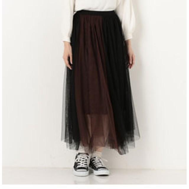 【archives:スカート】バイカラーチュールイレヘムスカート