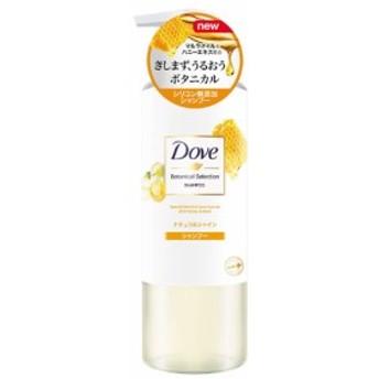 5%還元 ダヴ(Dove) ボタニカルセレクション ナチュラルシャイン シャンプー ポンプ 500g ユニリーバ(Unilever)