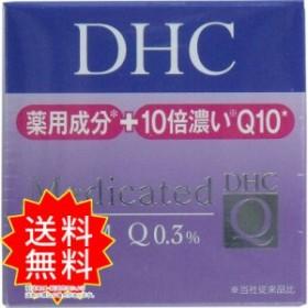 DHC 薬用Q フェースクリーム 23g DHC 通常送料無料