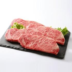 タカシマヤミート 香川県産さぬき阿讃牛サーロインステーキ用