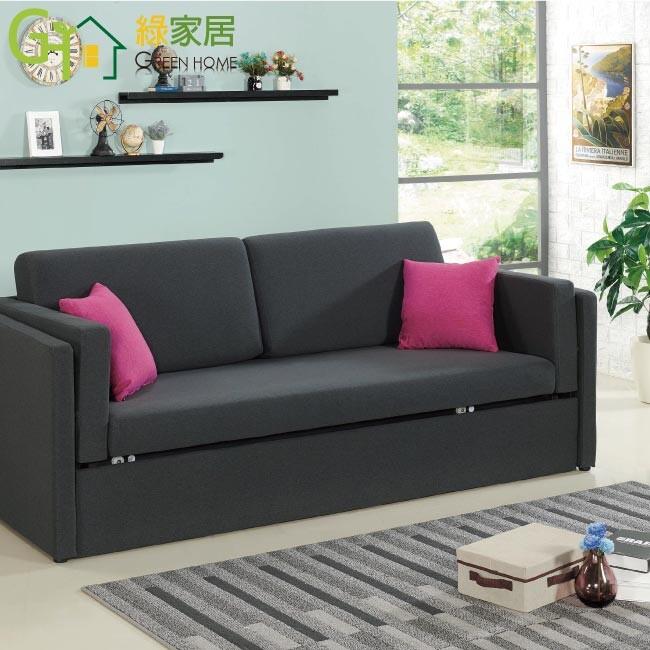 綠家居卡賓娜 多功能升降式沙發/沙發床(二色可選升降式機能設計底部收納層格)