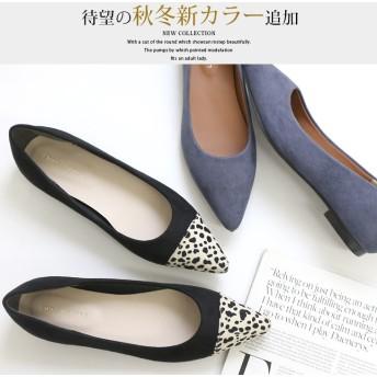パンプス - AmiAmi 秋冬人気ポインテッドトゥ フラットパンプスレディース 低反発 痛くない楽ちんベーシックスエードアニマルべっ甲1cmヒール走れるサイズ豊富25.0cm シューズ 靴CX2415
