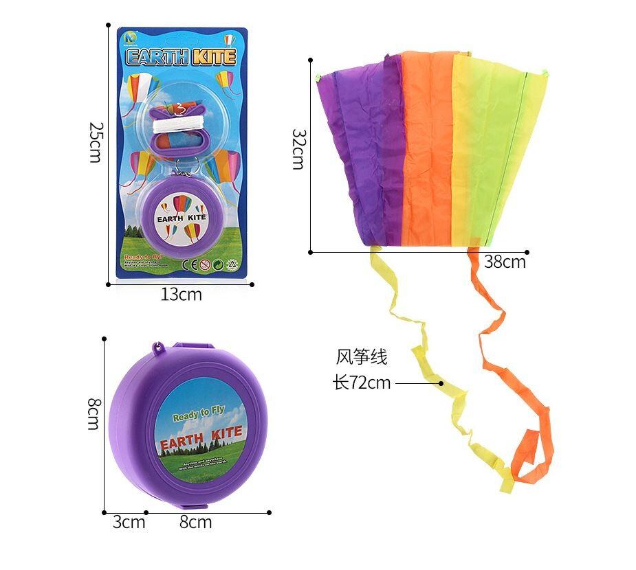 口袋風箏攜帶型 輕巧摺疊式口袋風箏 掌中風箏 郊遊 親子 遊戲  休假 露營a