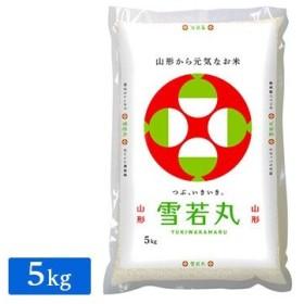 むらせ ■【精米】【新米】令和元年産 山形県産 雪若丸 5kg 22053