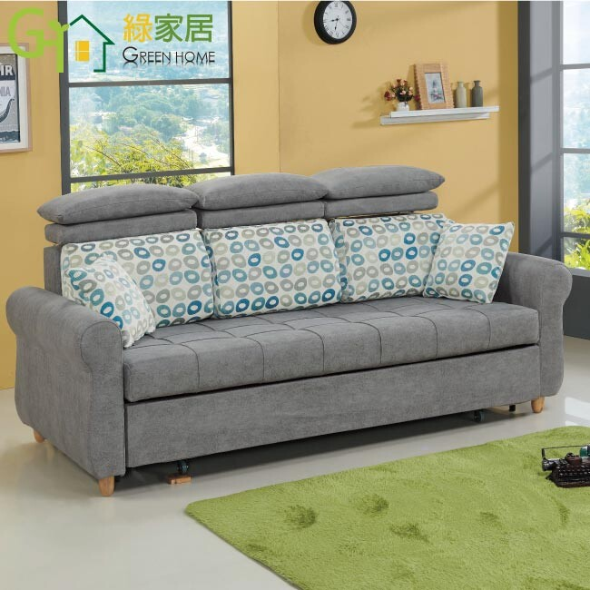綠家居葛拉漢 現代灰絲絨布三人沙發/沙發床(拉合式機能設計)