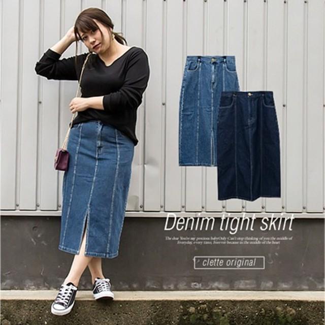 大きいサイズ レディース LL 3L 4L XL XXL XXXL cletteオリジナル★デニムタイトスカート