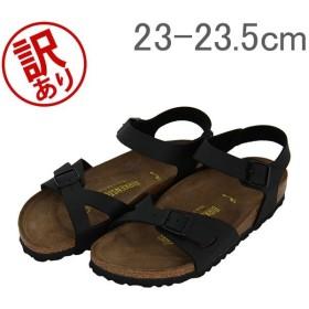 【5%還元】 【訳あり】 ビルケンシュトック リオ  ビルケン サンダル 細幅タイプ メンズ/レディース 男女兼用 靴 歩きやすい 痛くない おしゃれ カジュアル