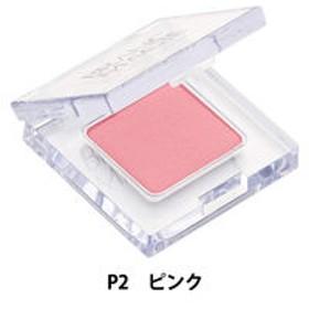 【アウトレット】BRANC MAGIE(ブランマジー) パウダーアイシャドウ P2 ピンク 1個 アプロ