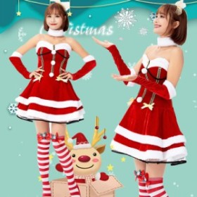 キュートクリスマスコスプレワンピースミニ丈4点セット サンタ 衣装 コスプレ コスチューム クリスマス セクシー セクシーサンタ サンタ
