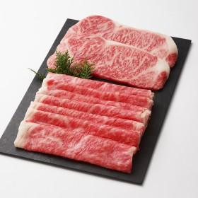 タカシマヤミート 九州産いとう和牛ロース食べ比べセット(5等級)