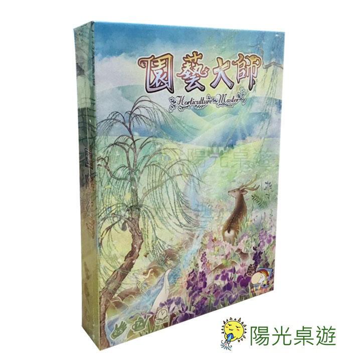 園藝大師 Horticulture Master 繁體中文版 陽光桌遊商城