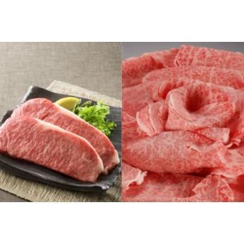 □【和牛日本一】鹿児島黒牛 「小田牛」 サーロイン&リブロースセット 1.3kg