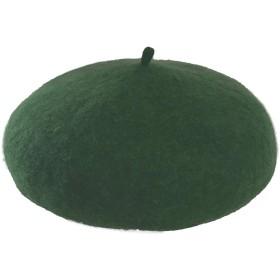 TRAX SHOP 20色 ベレー帽 しっくりかぶれる サイズ調節ベレー帽 フェルト バスク 春 夏 秋 冬 レディース メンズ ガールズ キッズ 大きめ 小さめ UV 日よけ サイズ 調節 調整(グリーン)