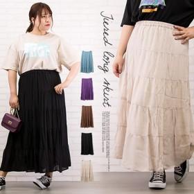 大きいサイズ レディース LL 3L 4L XL XXL XXXL ティアードロングスカート