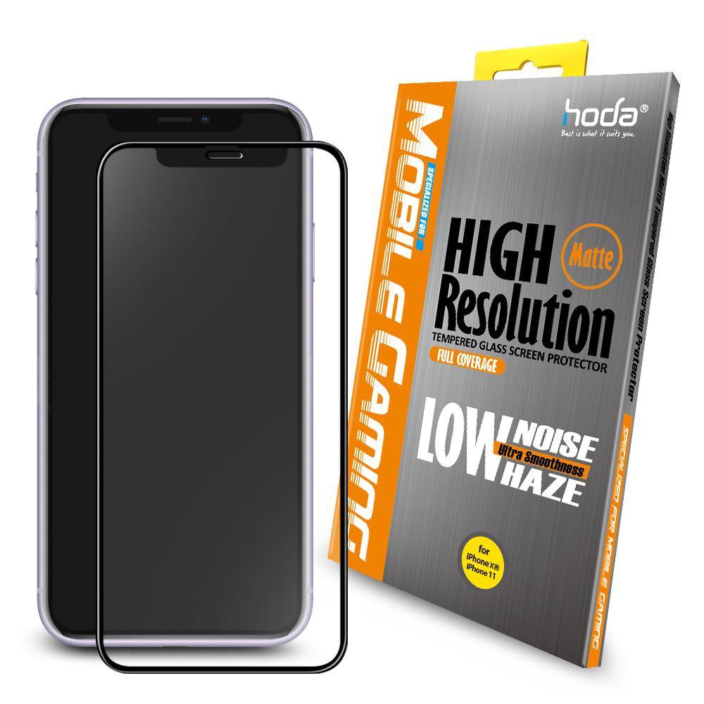 hoda iPhone 11 / XR 6.1吋適用 手遊專用2.5D防眩光滿版9H霧面鋼化玻璃保護貼 【官方賣場】