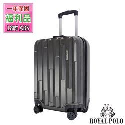 (福利品  18吋)  魔幻ABS硬殼箱/行李箱 (廉價航空必備  3色任選)