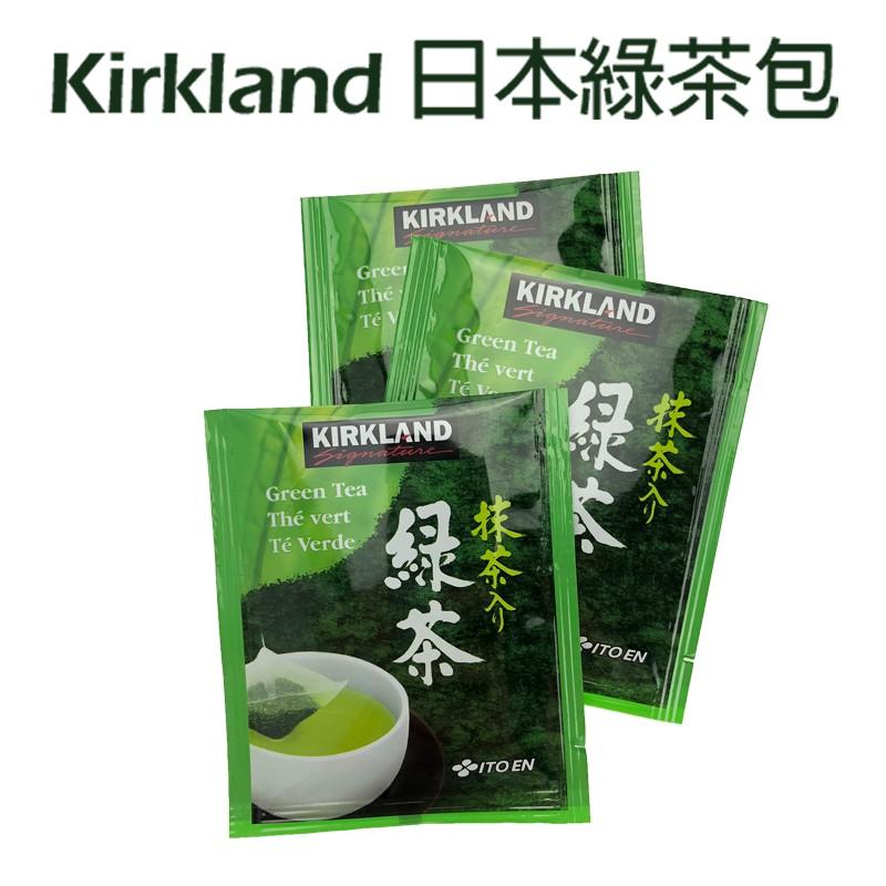 綠茶包 綠茶粉 好市多 日本 Kirkland 真Costco附發票 飲料 飲品 贈品禮品獎品禮 URS