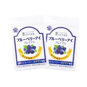 わかさ生活 ブルーベリーアイ デラックス 31粒×2袋 (約2ヵ月分 )
