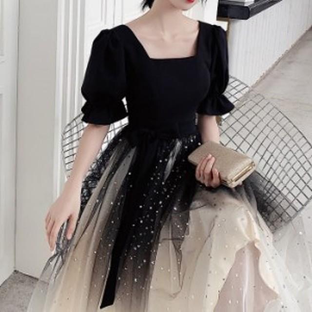 ドレス パーティードレス お呼ばれドレス 結婚式 お呼ばれ ミモレ丈 ワンピース 大きいサイズ 袖あり 20代 30代 長袖 3658