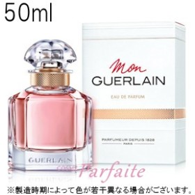 GUERLAIN ゲラン 香水 モン ゲラン オーデパルファン EDP レディース 50ml :宅急便対応