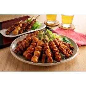 送料無料「博多華味鳥 焼き鳥4種×5セット」もも串 皮串 鶏とろ串 つくね串 ビール つまみ お取り寄せ グルメ