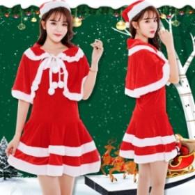 ふんわりベルベットタッチ♪サンタコスチュームワンピース3点セット クリスマス レディース 衣装 コスプレ サンタ コスチューム ワンピー