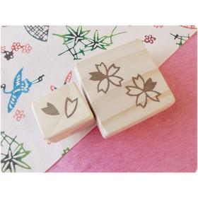 シンプルな桜はんこセット【送料込み】