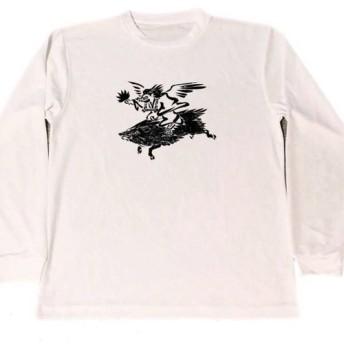 天狗 ドライ ロング Tシャツ ロンT 白 亥年 グッズ イノシシ アニマル 和柄 アート