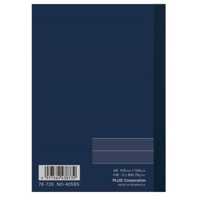 全国配送可 ノートブック NO-405BS A6 B罫20冊 (jtx 742564) プラス